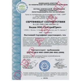 цена OHSAS 18001 2012 в Чайковском
